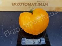 Томат «Orange Strawberry»